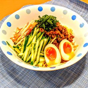 Miso soft boiled egg