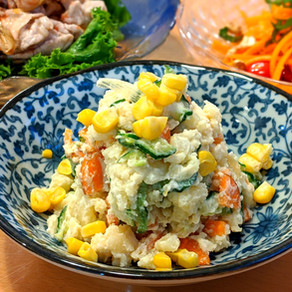JAPANESE VEGAN POTATO SALAD