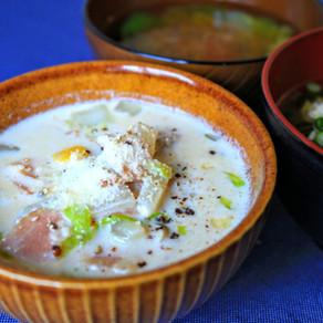 MISO CREAM SOUP/ 味噌豆乳スープ
