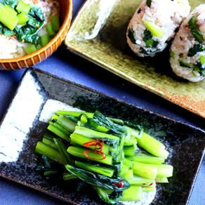 JAPANESE PICKLES RECIPE~KOMATSUNA LEAF~