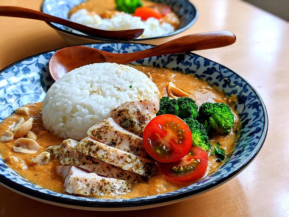 Japanese Veggie curry