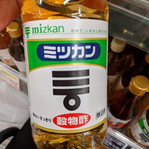 Type of vinegar used in Japanese food