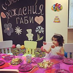 Анимаия в Перово