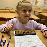 Ментальная арифметика для детей ВАО Перо