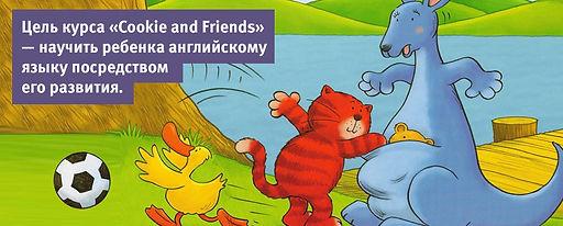 Английский для детей от 3 лет в Перово