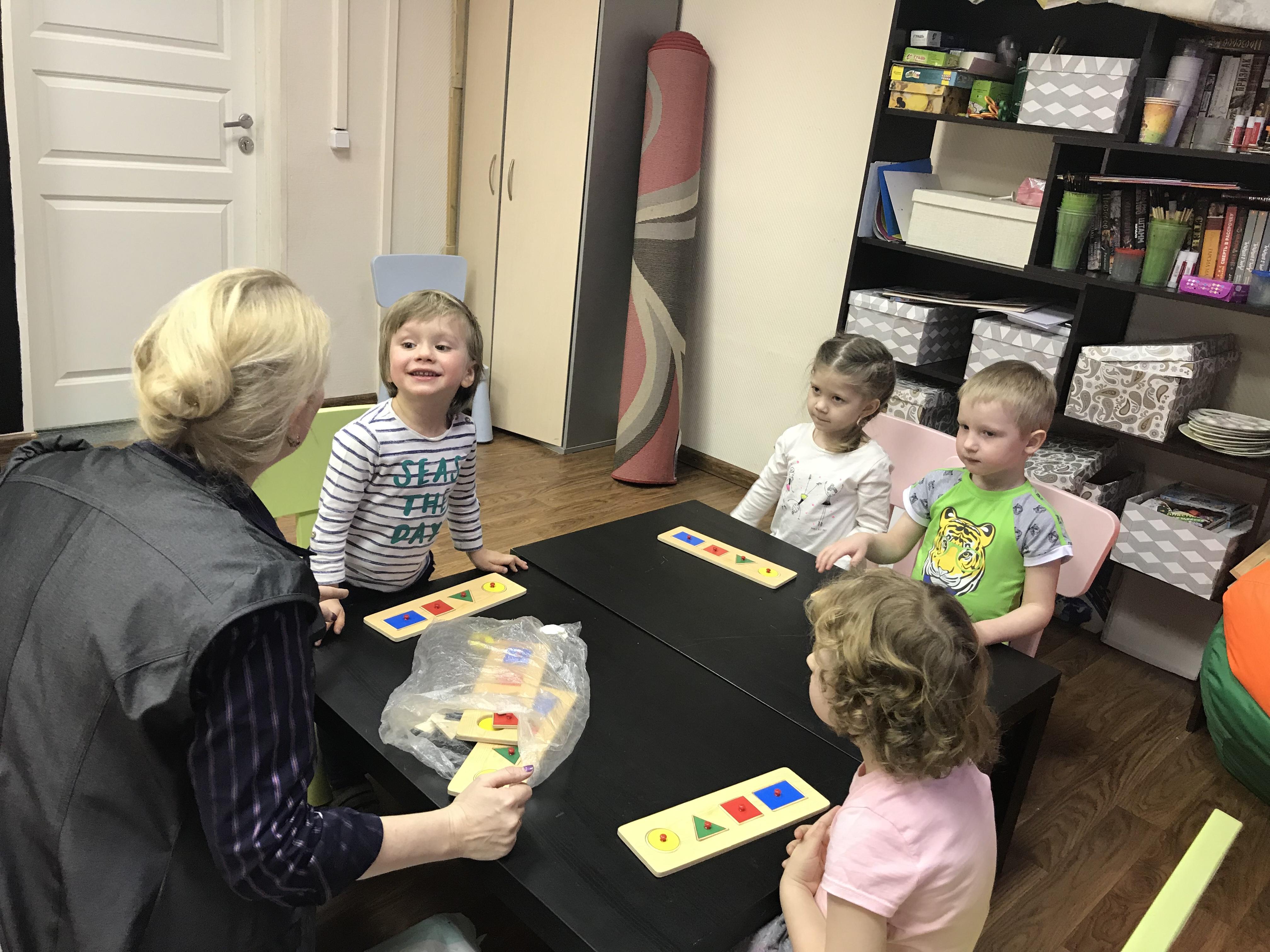 Занятие для детей от 3 лет
