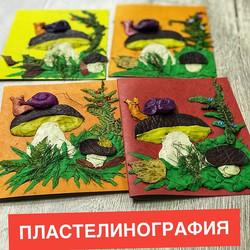 Студия Творчества в Перово