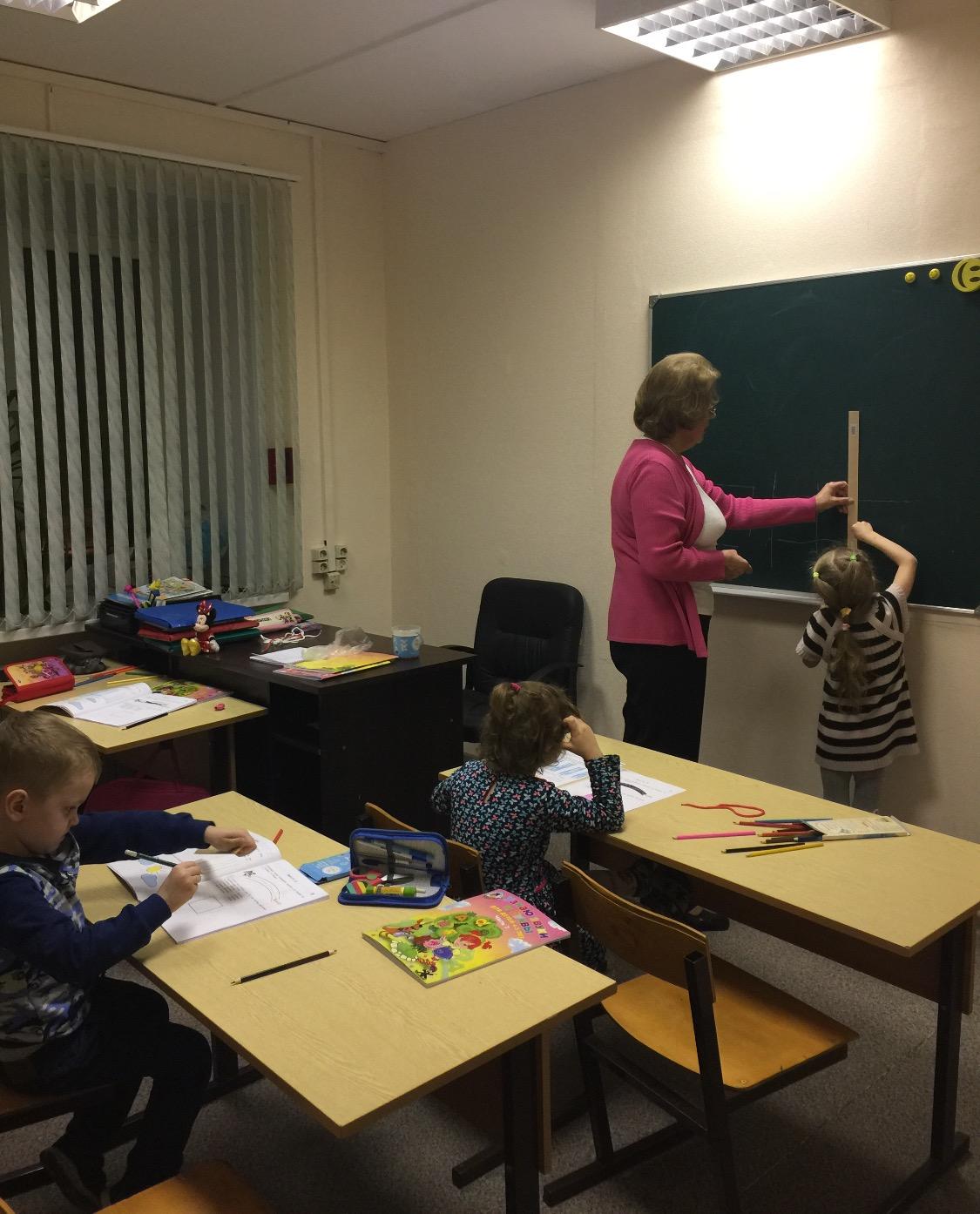 Подготовка к школе Перово