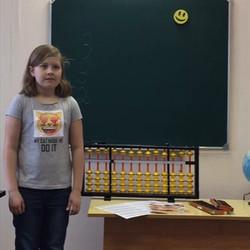 Ментальная арифметика в Перово
