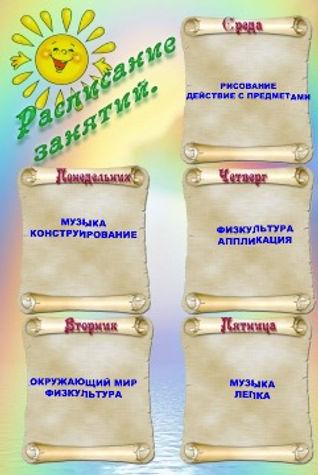 Мини Сад в перово. Детский центр перово