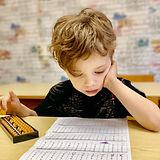 Ментальная Арифметика для детей в Перово