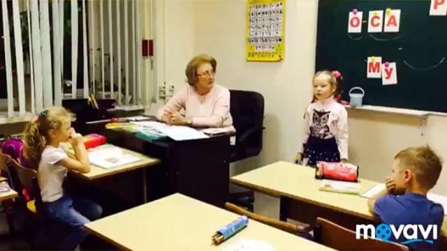 💼 Подготовка к школе