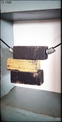 שגב - תכשיט מקורי עשוי מעץ ממוחזר