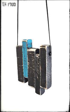 נוהר-שרשרת עץ ממוחזר