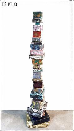 רבדים - פסל עץ ממוחזר