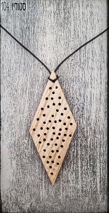 סהרה - תכשיט שרשרת במראה מודרני