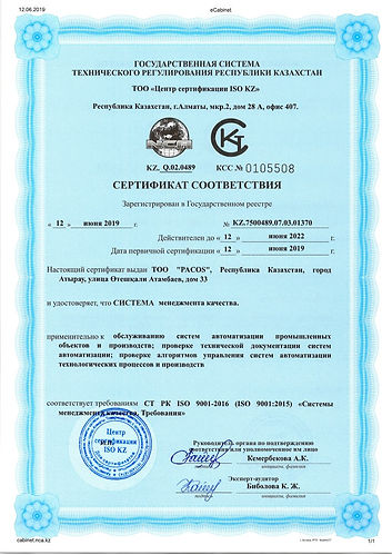 9. Certificate OHSAS 9001.jpg