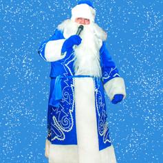 Вот такой настоящий дед Мороз