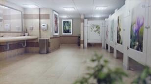 Washroom rendering