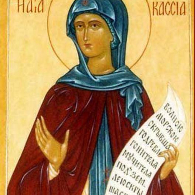 Hymns for Greek Women, from Sappho to Roussos