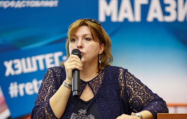 Бузукова Екатерина