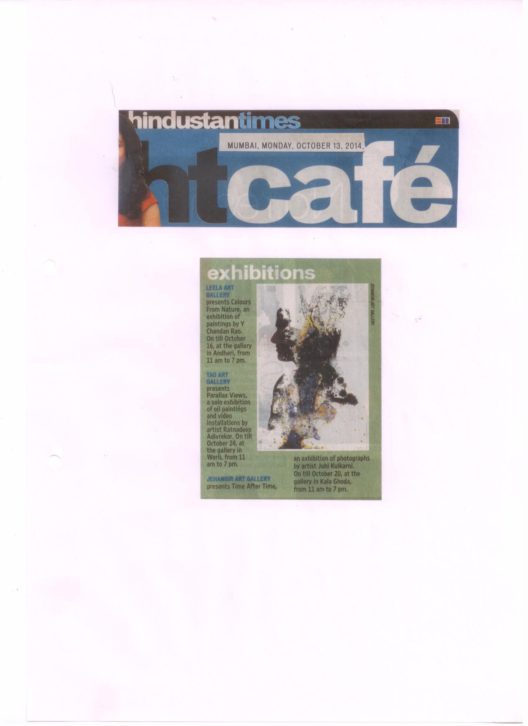 HTcafe