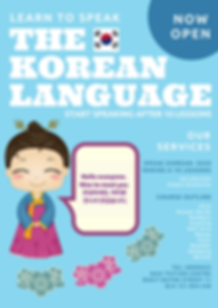 Learn speak Korean language lesson