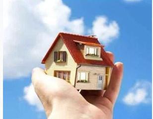 Quantas casas você tem?