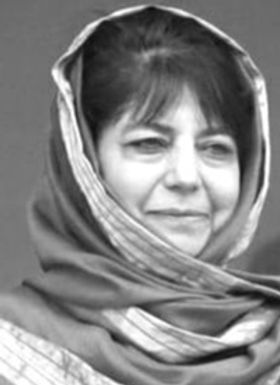 Release of Former Chief Minister of J&K Mehbooba Mufti, from detention that took place in August 2019: