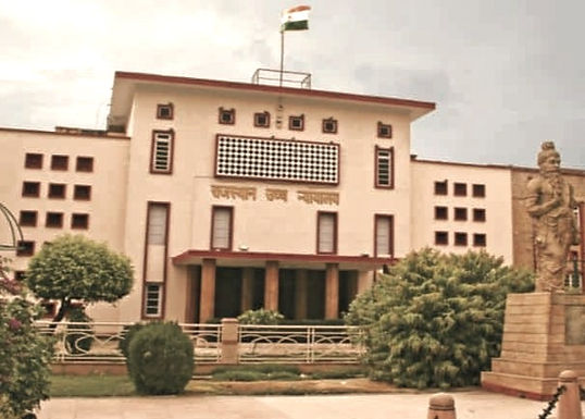 The Rajasthan HC  dismissed a PIL seeking a direction to Central Government to place true information regarding Chinese intrusion into Indian Territory.