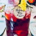 Hibiscus Strawberry Lemonaide - Natasha Antonioni.jpg