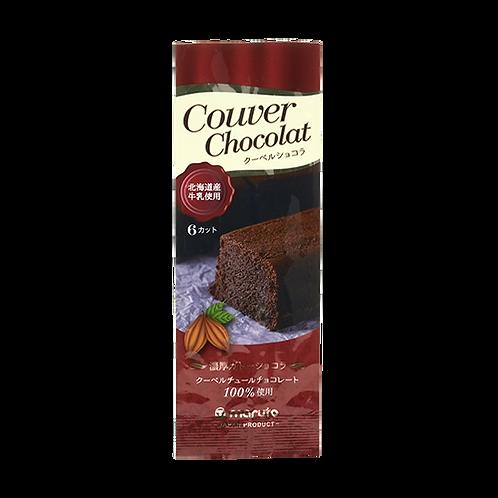 MARUTO SEIKA Couver Chocolate