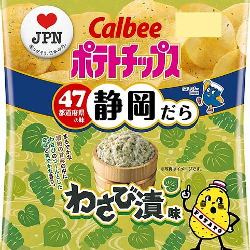 Calbee - JPN 47 Shizuoka's Taste Potato Chips Wasabi Taste 55g
