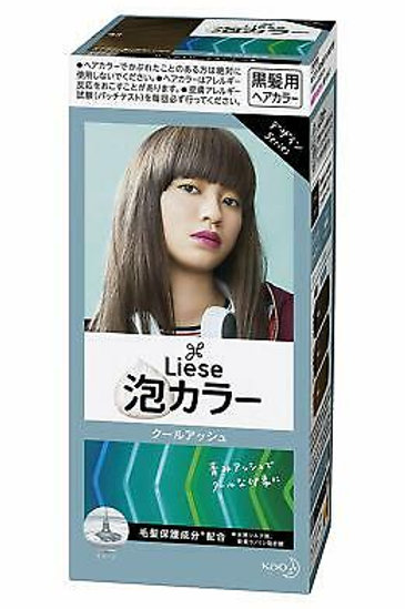 Kao Japan liese Prettia Bubble Foaming Hair Color Kit - Cool Ash