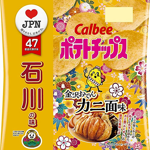 Calbee Ishikawa's Taste Potato Chips Kanazawa Oden Crab Meat 55g