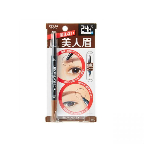 Browlash Ex W Eyebrow Pencil & Liquid Royal Brown
