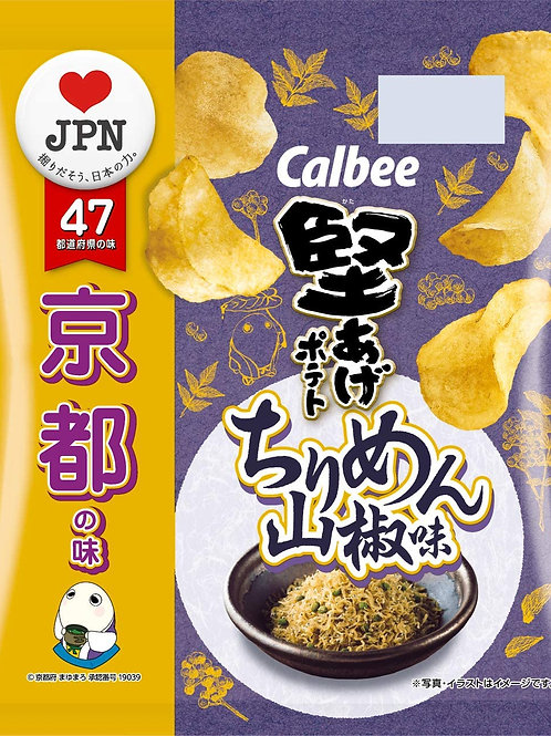 CALBEE - Kyoto's Taste Hard-Fried Potato Chirimen Sansho 58g