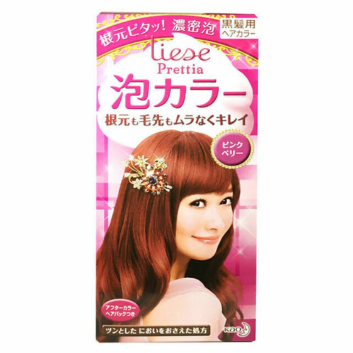 KaoBubble Hair Color  – Berry Pink Brown