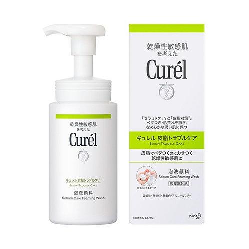 Curel Skin Oil Trouble Care Foam Cleanser 150ml