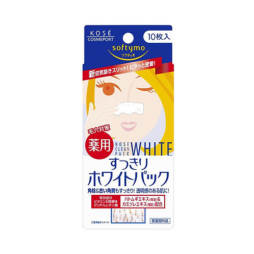 Kose Softymo Nose Clean Pack White 10 Sheets