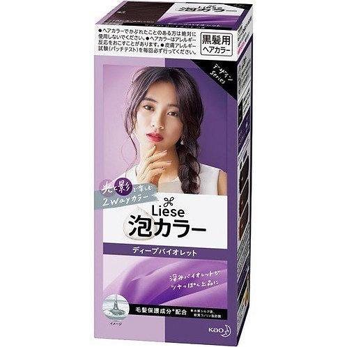 KAO Liese Prettia Hair Color Deep Violet
