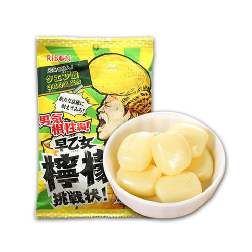 LEMON SOFT CANDY 70g