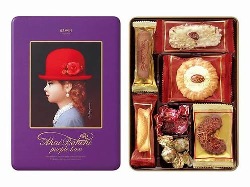 Japanese Cookies Gift Box AKAI BOHSHI Purple Box 16 Packs