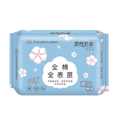 Purcotton sanitary napkin 240 day 10 super thin
