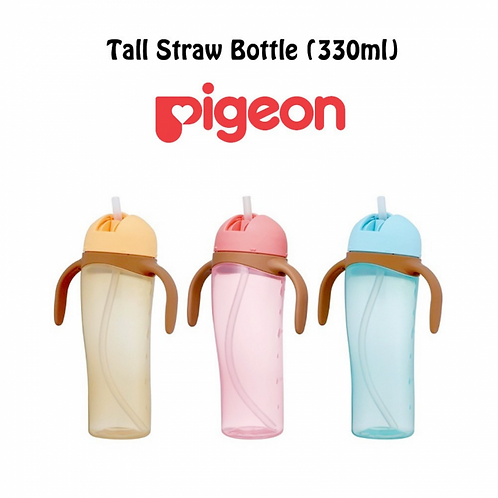 PIGEON Straw Bottle Tall