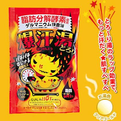 Bakkanto Bath Salt Hot Ginger 60G