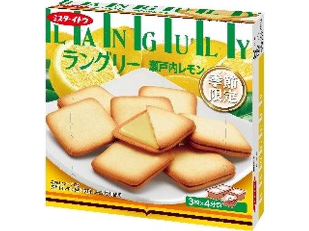 ITO | Languly Setouchi Lemon Sandwich Biscuits 12 pcs