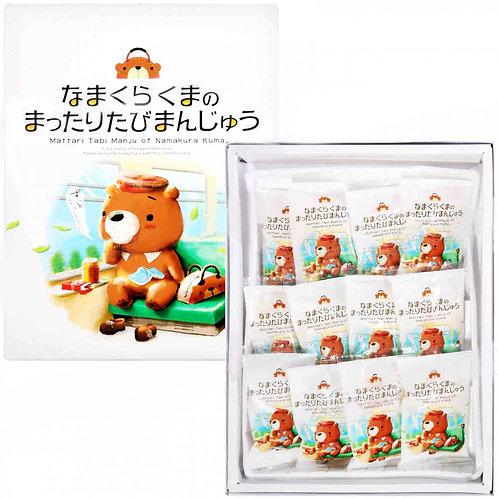 Sweets bear tofu cake gift box;12 pieces