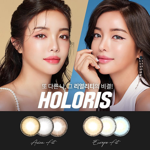 Holoris Asian &Euo Fit(Monthy x 2PCS)DIA:14.0mm; Contact us before ordering