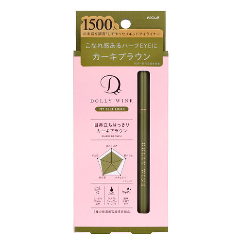 Dolly Wink My Best Liner Khaki Brown